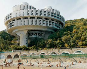 Druzhba Holiday Center Hall, Yalta, Ukraine